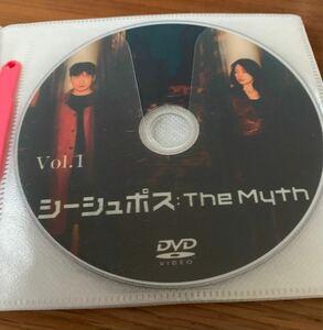 韓国ドラマ シーシュポス DVD全話 OSTおまけします