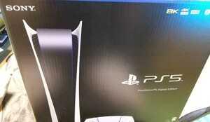SONY PS5 ディスクドライブ非搭載モデル 本体PlayStation 5 CFI-1100B01 デジタル・エディション新型 プレイステーション5 保証有