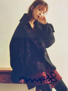 韓国 女優 ハン・ヒョジュ直筆サイン 春のワルツ 華麗なる遺産 トンイ 愛を歌う花 監視者たち トレッドストーン ただ君だけ 縦25×横20