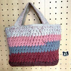 16・ハンドバッグ 手編みバッグ ハンドメイド 手編み