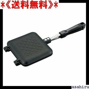 《送料無料》 キャプテンスタッグ CAPTAIN STAG BBQ用 ホット ドメーカー トーストメーカー ふっ素樹脂加工 17