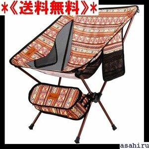 《送料無料》 Moon Lence アウトドア チェア キャンプ 椅 たたみ 超軽量 収納バッグ ハイキング 耐荷重150kg 5