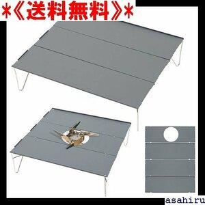 《送料無料》 Shinyever アウトドアテーブル 遮熱テーブル ーテーブ 折りたたみ式 超軽量 コンパクト 収納袋付き 34