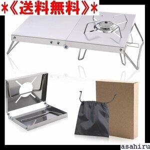 《送料無料》 遮熱テーブル SOTO ST-310/CB-JCB/T 折りテー コンパクト 軽量 ソロキャンプ 収納袋付き 44