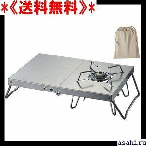 《送料無料》 遮熱テーブル 遮熱板 折り畳みテーブル シングルバーナ クト ス レス製 キャンプ アウトドア 専用収納袋付き 88