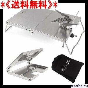 《送料無料》 KVASS イワタニ ジュニアコンパクトバーナー CB ーブル ンレス 折り畳み式 遮熱テーブル 収納袋付き 14
