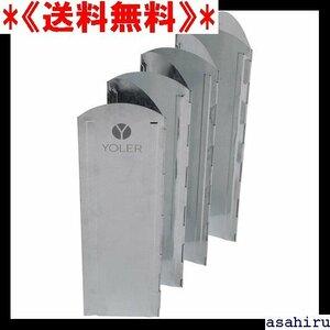 《送料無料》 ヨーラー YOLER 大型風防板 ウインドスクリーン 式 風よ 亜鉛メッキ鋼板 8枚連結 専用収納ケース付き 13