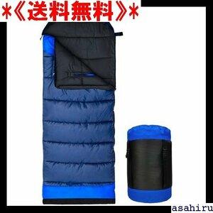 《送料無料》 寝袋 シュラフ 封筒型 最新型 手が出せる可能 両手と 軽量 防水 夏用/春用 丸洗いできる 収納袋付き 32