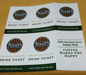 ta Lee zTULLY's drink ticket 5 pieces set lucky bag
