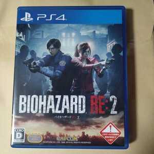 バイオハザードRE:2 dバージョン PS4