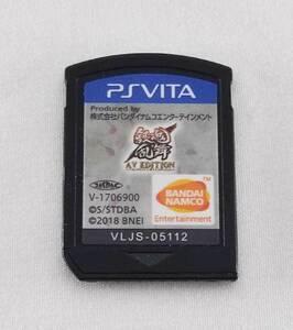 銀魂乱舞 AV EDITION-アニメサウンド&ボイスエディション- PlayStation Vita