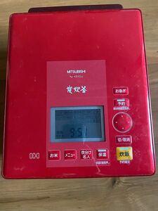 炊飯器 MITSUBISHI NJ-XS103J-R 中古 蒸気レス