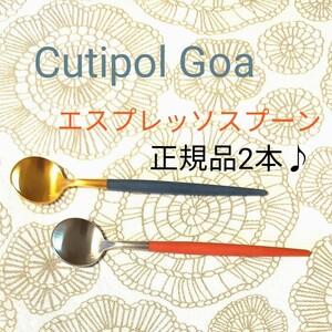 〈お買い得!〉クチポール cutipol ゴア エスプレッソ スプーン レッド×シルバー ネイビー×ゴールド 2本 Cafe