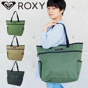 ROXY ロキシー バッグ トートバッグ レディース 大きめ 保冷バッグ 大容量 エコバッグ 保冷ポケット付き RBG214302 ヒョウ柄