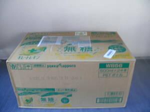 キレートレモン 無糖スパークリング ペットボトル 500ml 24本 2021年12月19日期限 同梱不可