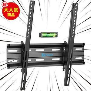 ★即決★26~55インチ モニター LCD LED液晶テレビ対応 テレビ壁掛け金具 MH-JA ティルト調節式 VESA対応 最大400x400mm 耐荷重45kg