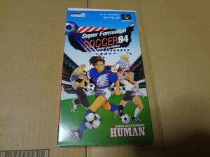 スーパーフォーメーションサッカー94 ワールドカップエディション スーパーファミコン