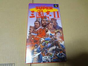 スーパー三国志2 スーパーファミコン