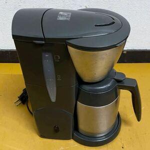 Melitta ★ メリタ コーヒーメーカー[JCM-561] アロマサーモステンレス (5杯用) ダークブラウン 動作確認済み