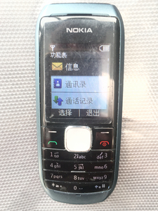 送料込み*ストレートガラケー NOKIA type RM-653 Model:1800 動作品