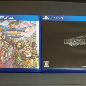 ドラゴンクエスト11 ファイナルファンタジー7リメイク PS4