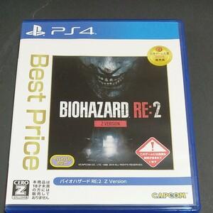 バイオハザードRE:2 PS4 BIOHAZARD