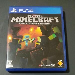 PS4マインクラフト Minecraft