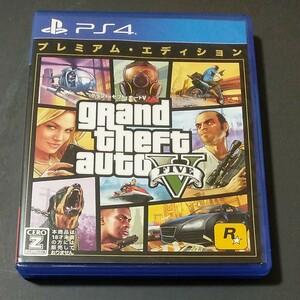 グランド・セフト・オートV PS4 GTA5