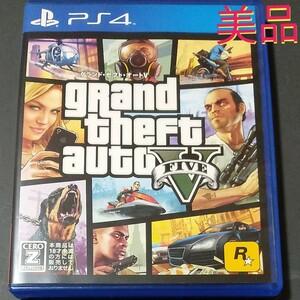 グランドセフトオート5 PS4 GTA5