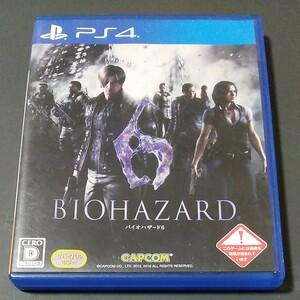 バイオハザード6 PS4 BIOHAZARD