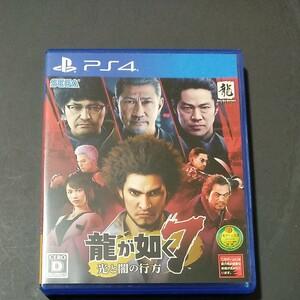 龍が如く7  PS4