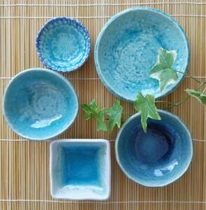 豆皿 トルコブルー 豆皿セット 和食器 小鉢 小皿セット
