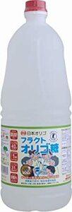 2480g [Toko] Japan Oligo His Fructo Oligosaccharide 2480g