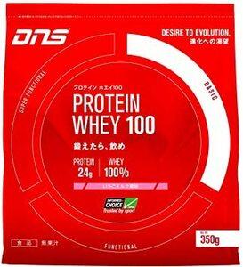 いちごミルク 350g DNS/19/プロテインホエイ100/イチゴミルク/350g