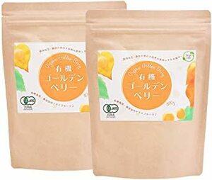 お買い得2袋セット ゴールデンベリー 600g ( 300g x 2袋 ) 有機JAS オーガニック 無農薬 無添加 砂糖不使用