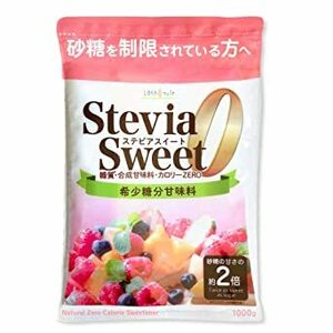 1 kg (2 kg of sugar) LOHASTYLE Stevia Suite 1kg about 2 times sweet potato chloride zero natural sweetener carbohydrate restriction