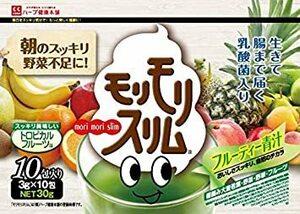30g(3g×10包) ハーブ健康本舗 モリモリスリムフルーティー青汁 3g&10包 トロピカルフルーツ味 九州産