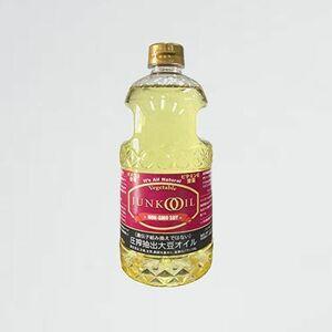 新品 未使用 920g ジュンコオイル 7-LN 非遺伝子組み換え 【100年先まで伝えたい食に認定】 エクストラバ-ジン大豆油
