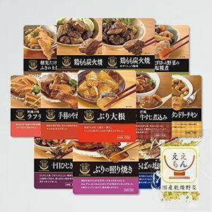 新品 未使用 惣菜 レトルト 5-H3 膳 常温保存 おかず 野菜 魚 肉 12食 詰め合わせ 国産乾燥野菜 セット