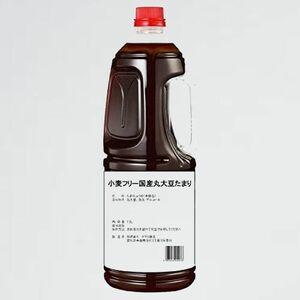 新品 未使用 小麦フリ- 半田の旨味家 C-97 単品 化学調味料無添加 国産丸大豆 たまり醤油 グルテンフリ- 小麦不使用 1.8L