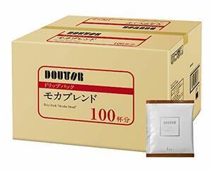100個 (x 1) ドトールコーヒー ドリップパック モカブレンド 100P