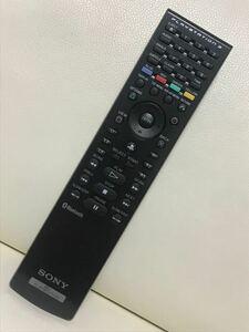 BD リモコン CECHZR1J リモートコントローラ PS3 PlayStation3 プレステ3 SONY torne トルネ
