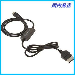 04 HD Cable for 迅速対応 Original - Hyperkin (初代Xbox専用)