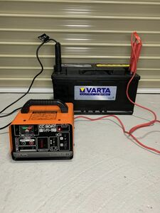 Cellstar battery charger charger CC-30AT
