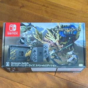 hag******様専用【新品・未使用】Nintendo Switch モンスターハンターライズ スペシャルエディション