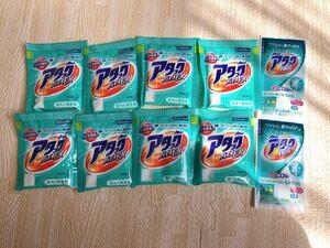 洗濯洗剤 ワンパック アタック アタックバイオEX 粉洗剤 液体洗剤 粉末 洗濯用洗剤