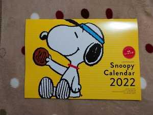 レタスクラブ スヌーピー カレンダー2022 便利なシール付き