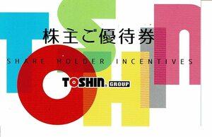 TOSHIN 株主優待券 トーシングループゴルフ場  1R無料招待券3回 2022.2.28まで