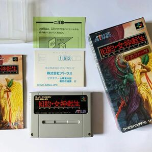 SFC 旧約女神転生 ハガキあり スーファミ スーパーファミコン Famicom Kyuyaku Megami Tensei