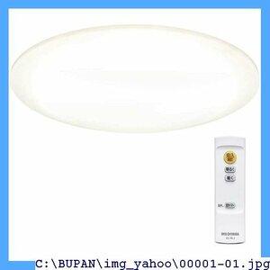 【期間限定】 CP TP-Link RE605X/A ギガ有線LANポート A ax 無線LA WiFi6 中継器 WIF 29
